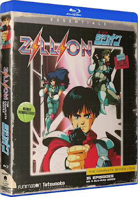 Zillion The Complete Series Bluray