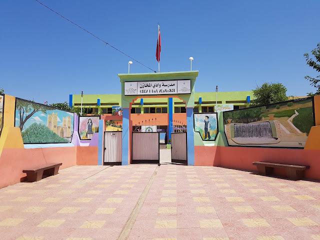 مدرسة وادي المخازن ببني ملال نموذج للتأهيل والإبداع والمبادرات الجيدة