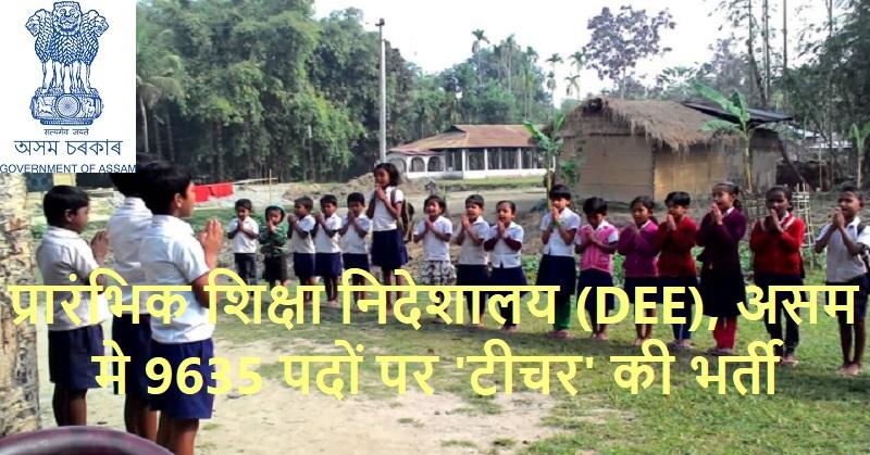 DEE Assam jobs 2020