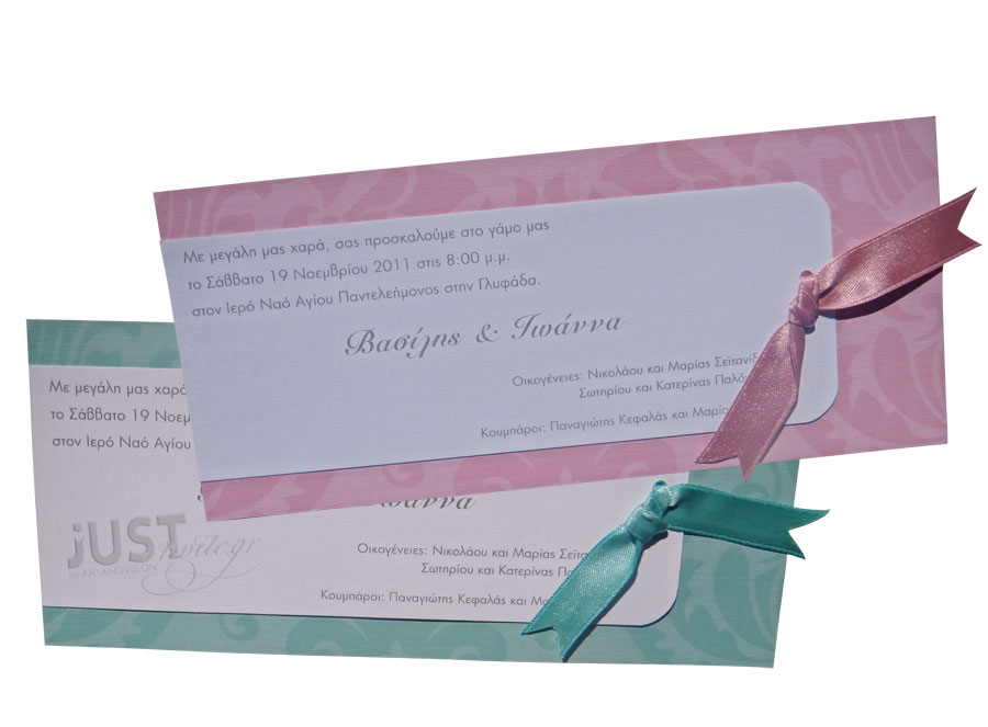 Mint or blush wedding invitations A1214