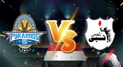 مباراة بيراميدز وانبي ماتش اليوم مباشر 3-2-2021 والقنوات الناقلة في الدوري المصري