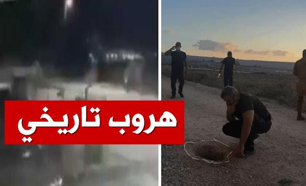 بالفيديو.. لحظة خروج الأسرى الفلسطينيين الفارين من النفق