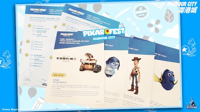 彼思動畫-Pixar Fest紀念品明信片-香港海港城-迪士尼-Harbour-City