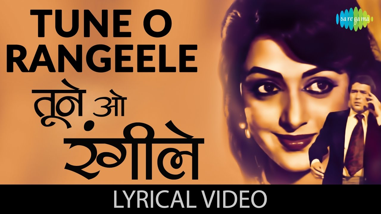 TUNE O RANGEELE Lyrics in Hindi