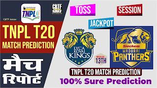 TNPL 2021 SMP vs LKK TNPL T20 13th Match 100% Sure Today Match Prediction Tips