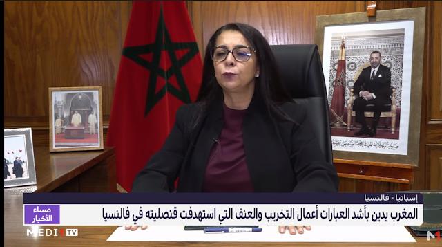 Embajador de Marruecos en España: Marruecos condena en los términos más enérgicos los actos de sabotaje que tuvieron como objetivo su consulado en Valencia