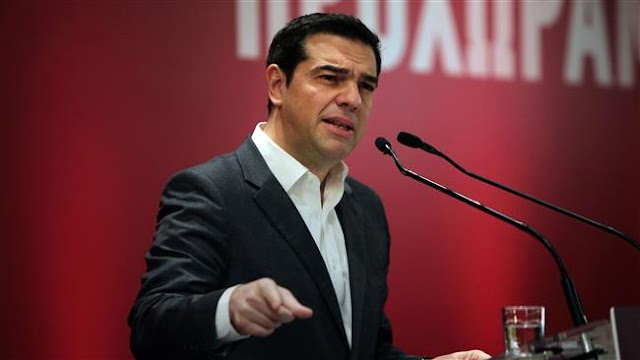Greek Prime Minister Alexis Tsipras urges IMF to revise its forecast