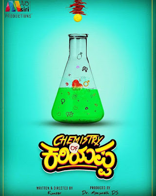 Chemistry Movie poster