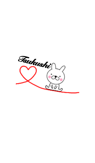 Lovely Rabbit Tsukushi