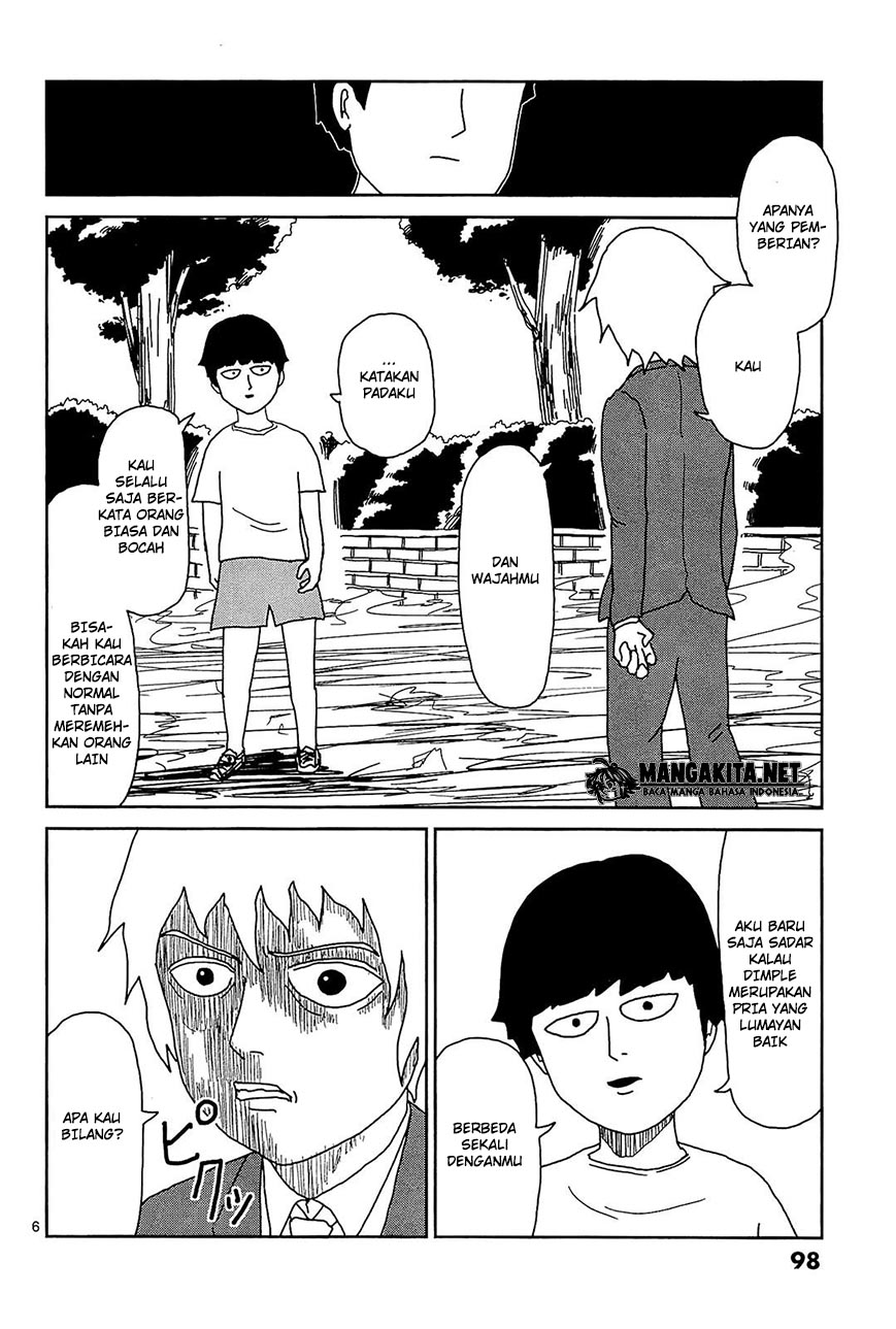 Mob Psycho 100 Chapter 15-7