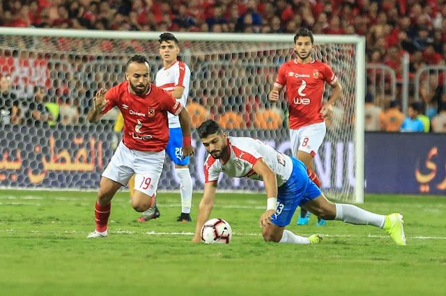 تصريح ناري من نجم الزمالك على الأهلي قبل مباراة السوبر المصري