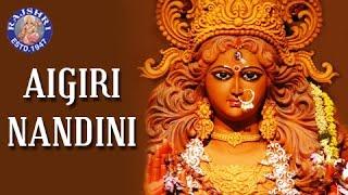 Aigiri Nandini Lyrics in Hindi