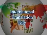 International Translation Day 2020