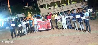 अखिल भारतीय विद्यार्थी परिषद ने महाराष्ट्र सरकार के खिलाफ किया प्रदर्शन