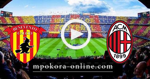 مشاهدة مباراة ميلان وبينفينتو بث مباشر كورة اون لاين 01-05-2021 الدوري الايطالي