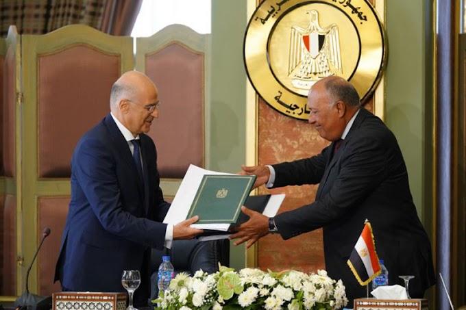 Μερική συμφωνία οριοθέτησης ΑΟΖ μεταξύ Ελλάδας και Αιγύπτου - Το κείμενο