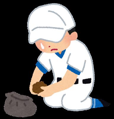 砂を集める高校球児のイラスト(野球)