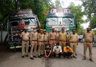 बाराबंकी : लूटे गये ट्रकों के साथ हैदरगढ पुलिस ने अन्तर्राज्यीय तीन लुटेरों को किया गिरफ्तार
