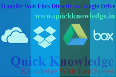 Transfer Web Files Directly to Google Drive, Dropbox and OneDrive
