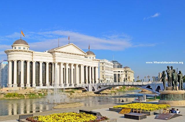 Archaeological museum in Skopje, Macedonia