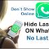 Whatsapp par Last Seen Hide Kaise Kare   How to Hide Last seen on Whatsapp in Hindi.