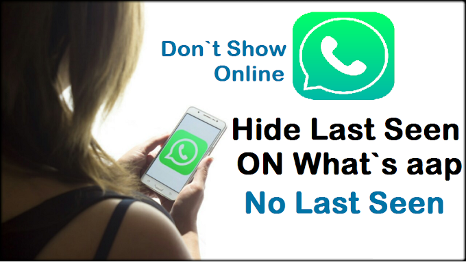Whatsapp par Last Seen Hide Kaise Kare | How to Hide Last seen on Whatsapp in Hindi.