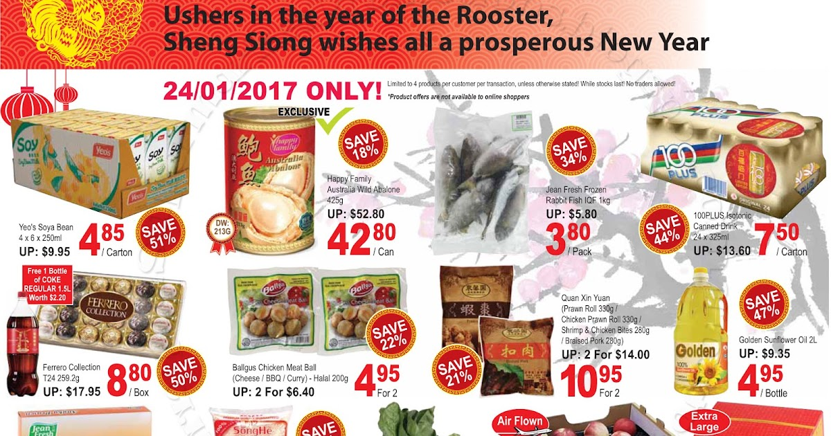 compare sheng siong and ntuc Ntuc is it as fair priced as it says has anyone compared the prices  across the  board, ntuc and sheng siong are generally the most.