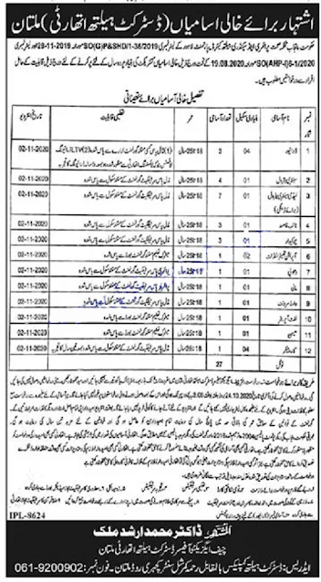 district-health-authority-dha-multan-jobs-2020-latets-advertisement
