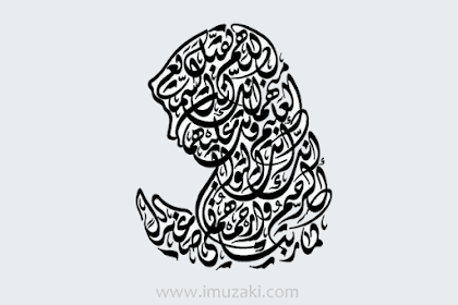 45 Gambar Kaligrafi Berbentuk Manusia, Binatang dan Tumbuhan