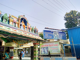 Saibaba Temple in ongole - Andhra Pradesh