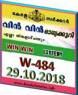 kerala lottery result from keralalotteries.info 29/10/2018, kerala lottery result 29.10.2018, kerala lottery results 29-10-2018, win win lottery W 484 results 29-10-2018, win win lottery W 484, live win win   lottery W-484, win win lottery, kerala lottery today result win win, win win lottery (w-484) 29/10/2018, W 484, W 484, win win lottery result, gov.in, picture, image, images, pics,   pictures kerala lottery, lottery kerala-lottery-results, keralagovernment, win win lottery kerala   result win win today, kerala lottery win win today result, win result, kerala lottery result yesterday, buy kerala lottery online kerala lottare, kerala lottery result, lottery today, kerala lottery today draw result, kerala lottery online   purchase