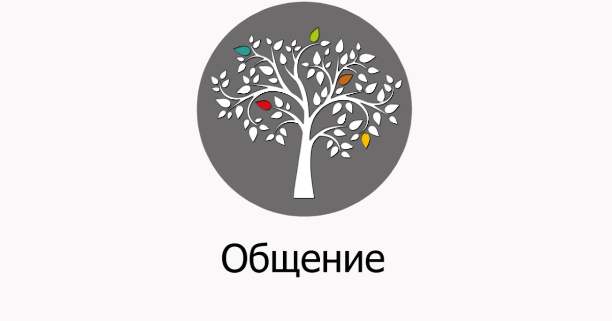 "Армен Мкртумян ""Общение"""