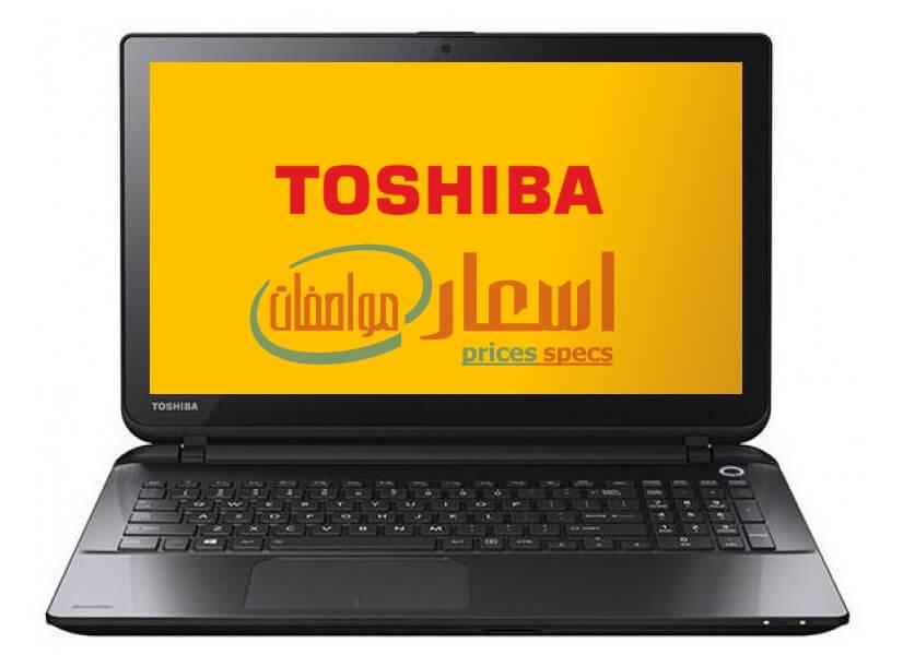 اسعار لاب توب توشيبا في مصر 2021