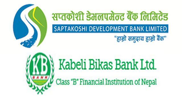 saptakoshi development bank