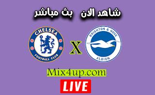 مشاهدة مباراة تشيلسي وبرايتون بث مباشر اليوم بتاريخ 14-09-2020 في الدوري الانجليزي