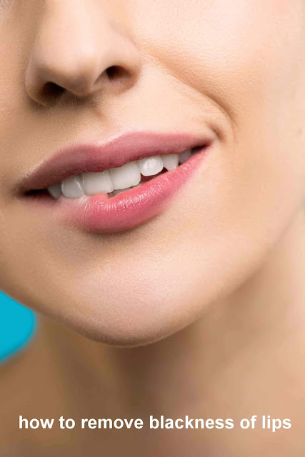 how to remove blackness of lips in hindi