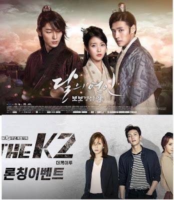 Drama_Korea_Terbaru_Yang_Paling_Populer