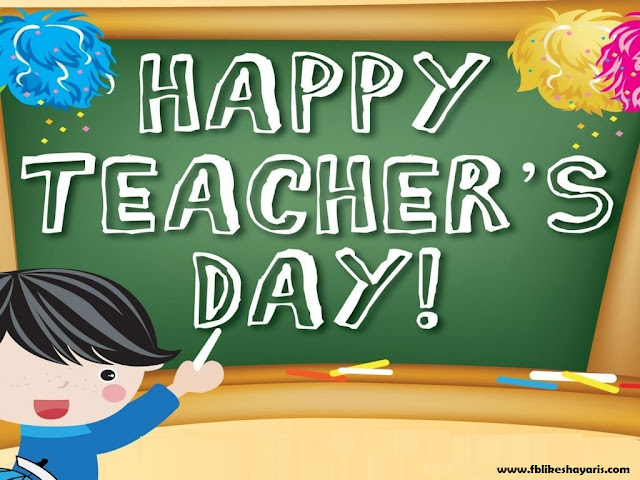 One Day With A Great Teacher - Teacher's Day