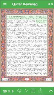 aplikasi Quran Kemenag 02