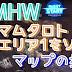 【MHW】マムタロトをソロで周回するなら エリア1ギミックの進み方 簡単に1万ダメージを与える方法