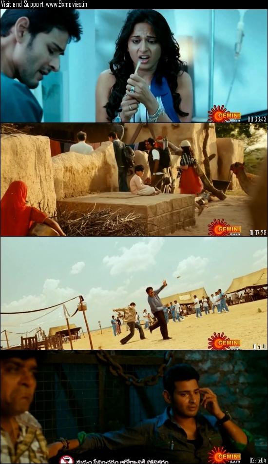 Khaleja 2010 UNCUT Dual Audio Hindi 720p HDTVRip