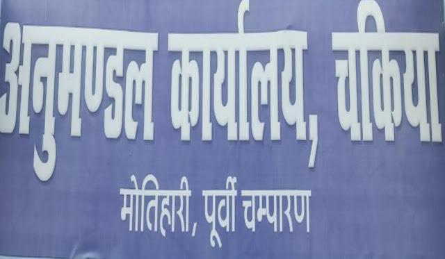पिपरा में पंद्रह और कल्याणपुर में नव प्रत्याशी है मैदान में