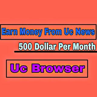 earn money from uc news 2019-20