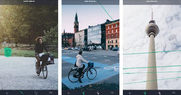 افضل 3 تطبيقات لازالة اي جزء من الصورة