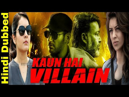 Killer kaun 2018 full movie download hindi dubbed 720p webrip.