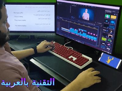 عمرو هلال يعمل في شركة طليق لتعليم اللغات