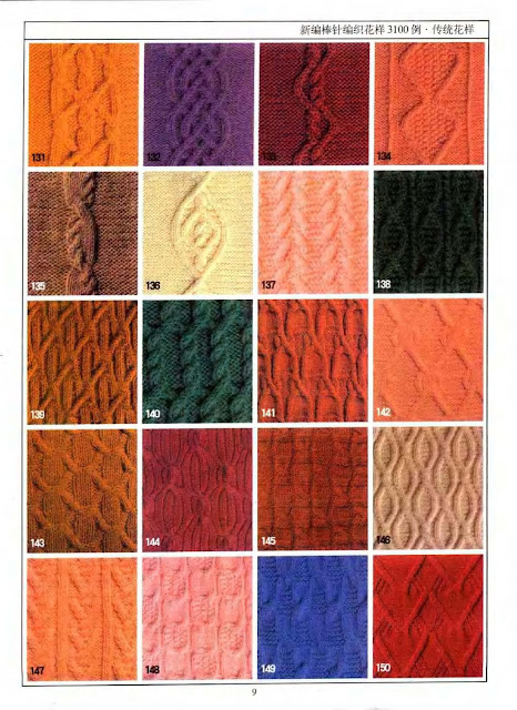 free-knit-patterns
