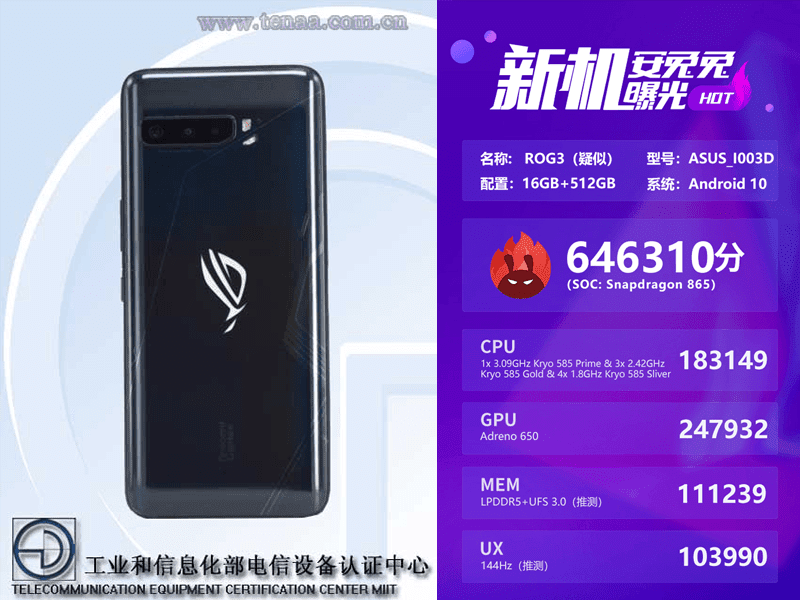 Alleged ASUS ROG Phone 3 with overclocked SD 865 scored 646K in ...