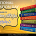 November 11 National Education Day Wishes Quotes in Telugu HD Wallpapers Happy Education Day Greetings Telugu Quotes Images Online Messages