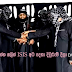 මරාගෙන මැරෙන්න කලින් ISIS අට දෙනා දිවුරුම් දීලා (video)